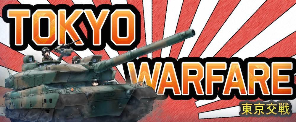 Tokyo Warfare